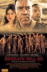 Beneath Hill 60 film