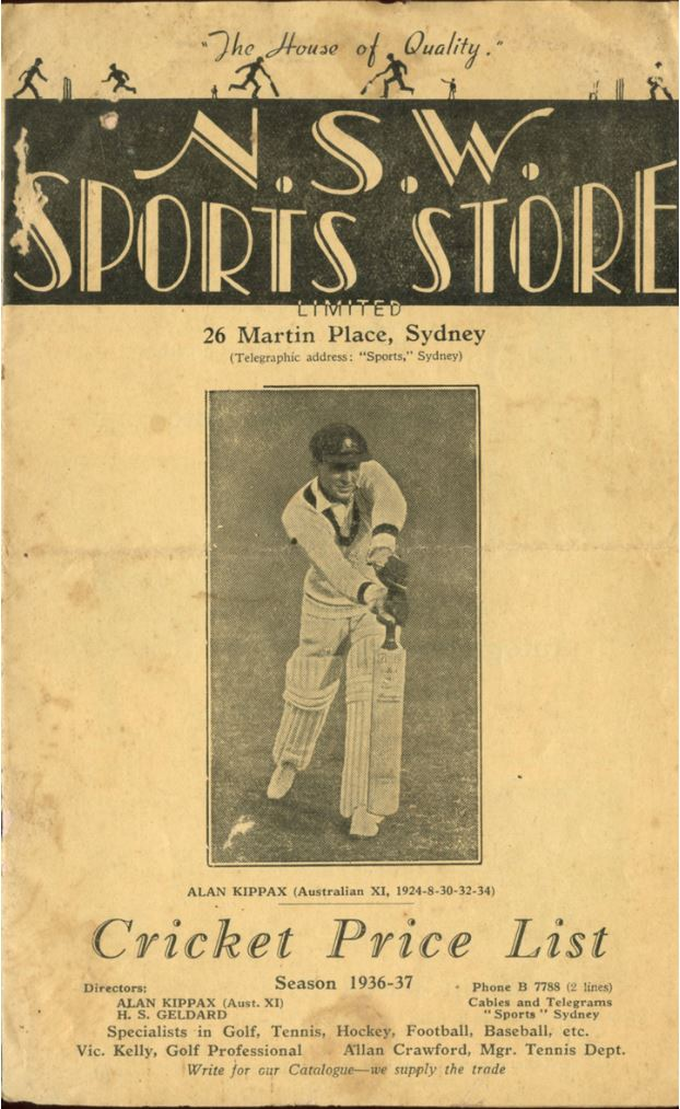 NSW Sports Store Catalogue
