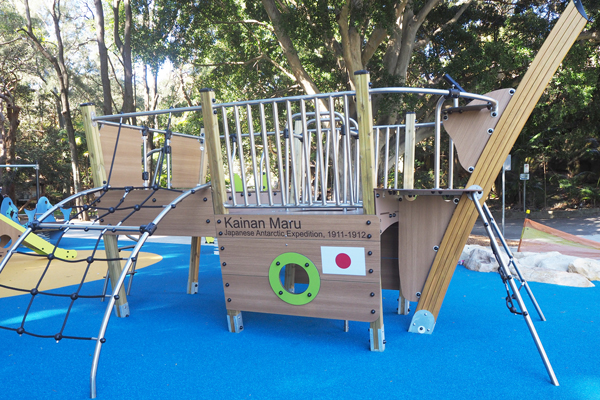 Parsley Bay Playground